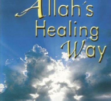 Allah maha penyembuh segala penyakit
