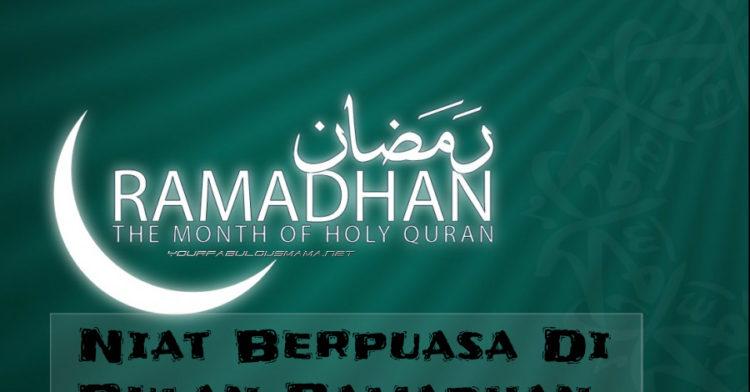 Niat Berpuasa Di Bulan Ramadhan