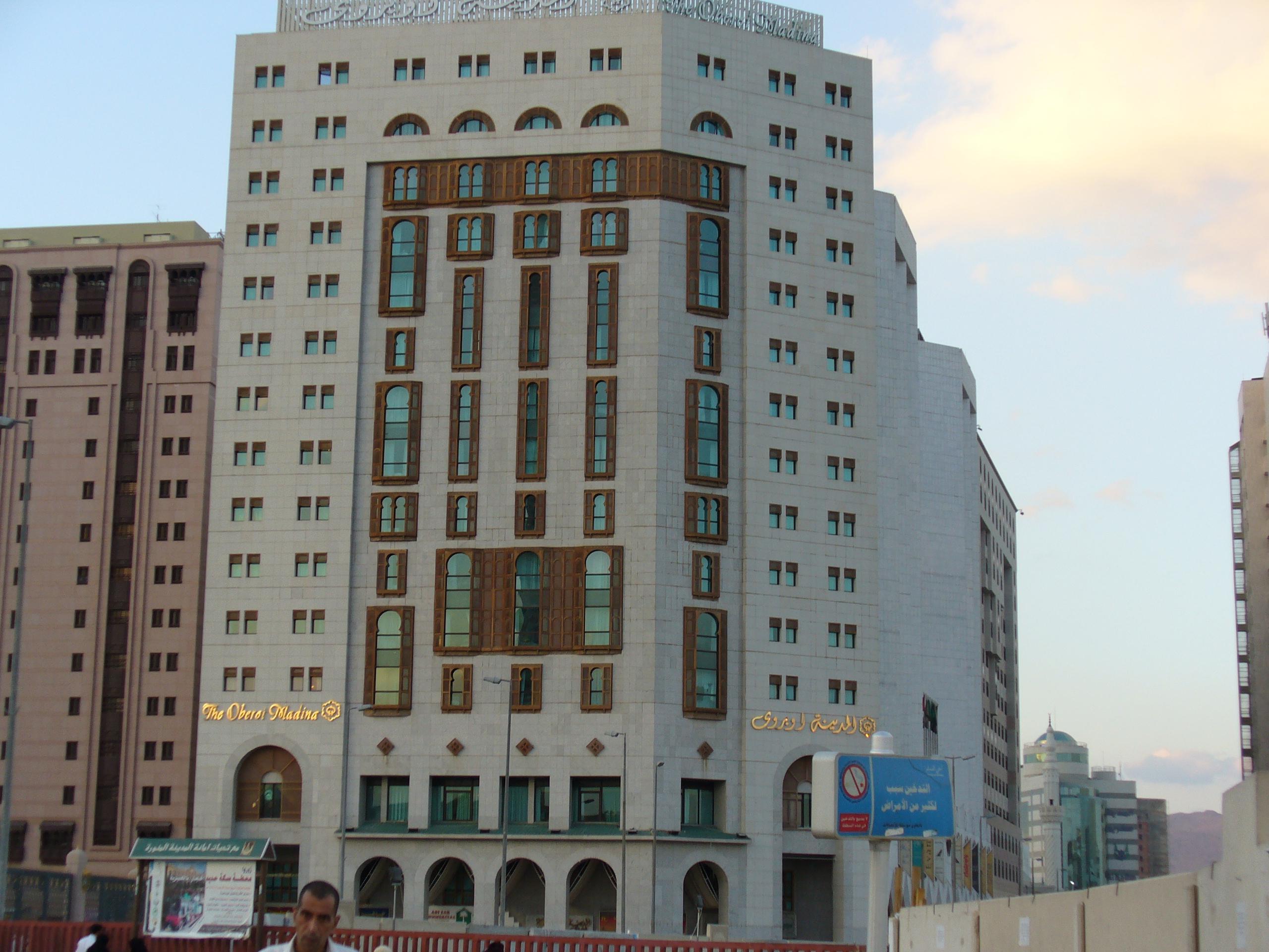 Oberoi Hotel Madinah