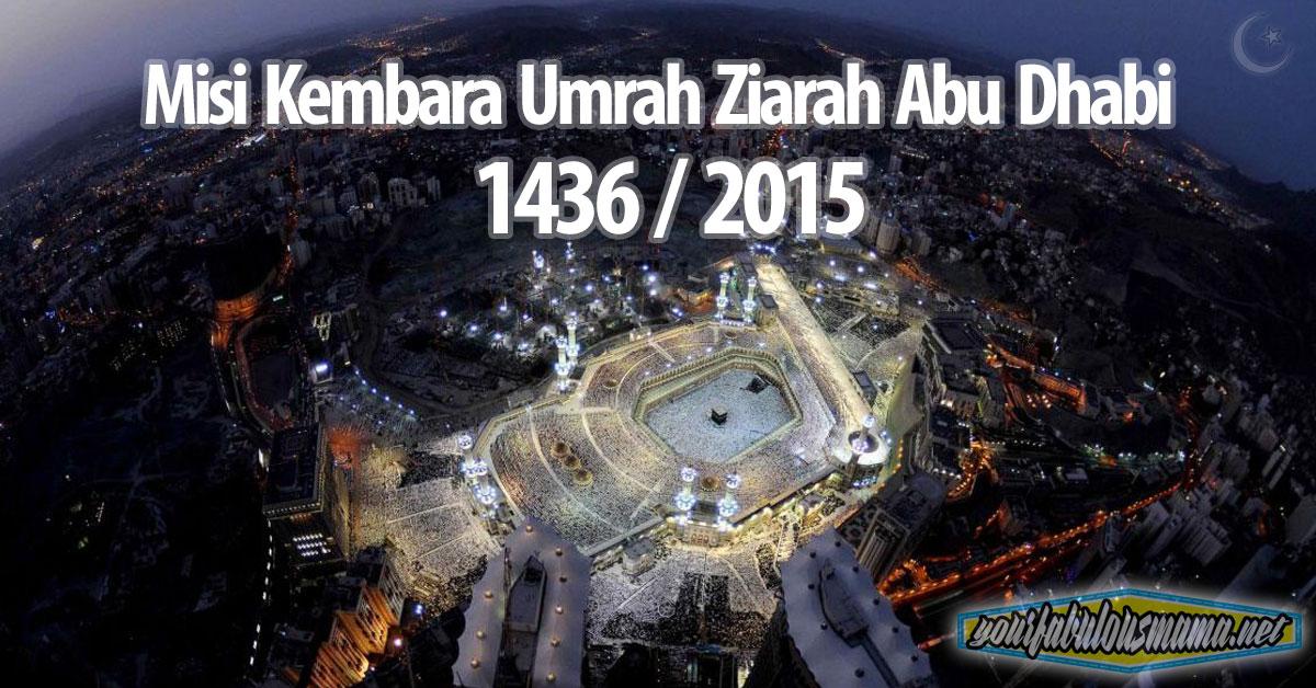 Umrah-Ziarah-Abu-Dhabi