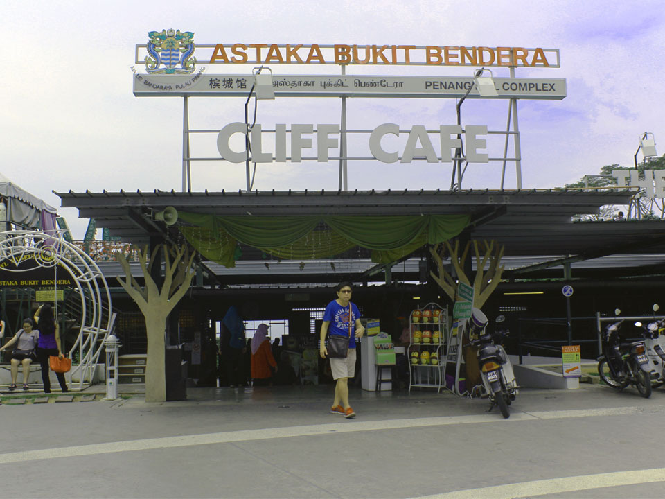 astaka-entrance