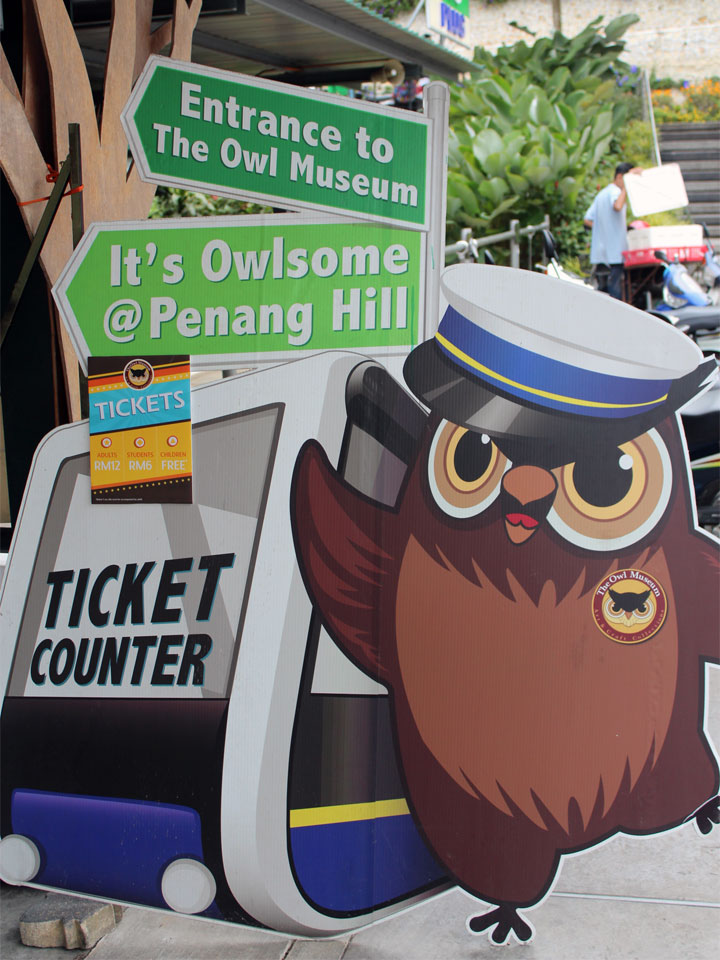 entrance-to-owl-museum