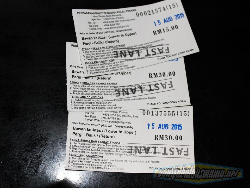fastlane-ticket