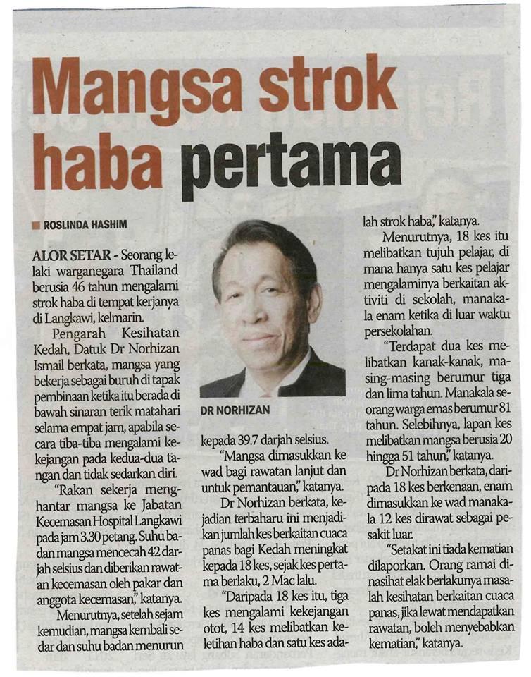 Mangsa Pertama Strok Haba di Kedah