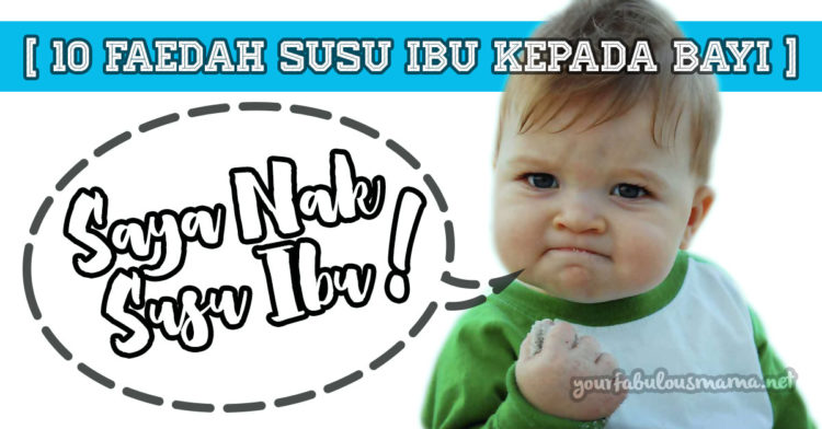 Faedah Susu Ibu Kepada Bayi