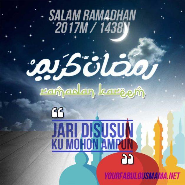 Salam Ramadhan 2017